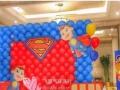 飞屋气球派对、宝宝宴、生日宴、寿宴、商业美陈等活动策化