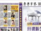 庆阳乐博音乐钢琴、古筝培训中心