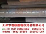 Q345E化肥专用管