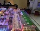 繁华地段 商业街卖场 20平米