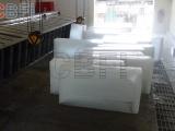 广州冰泉日产200吨制冰机/块冰机