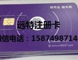 北京手机卡批发!北京0月租卡批发!