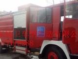 转让 消防车销售优质二手水罐消防车 包运输
