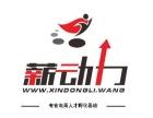 深圳龙华设计专业大学生电商就业实训
