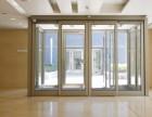 供应西安自动门西安感应门定制玻璃门不锈钢门安装维修店