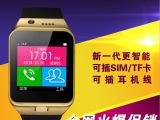 智能手表 GV09 手表手机 插卡手表 智能穿戴 穿戴设备 厂家
