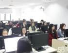 苏州计算机培训/零基础商务办公培训
