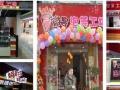 泉州加盟泡芙店,大众消费、一上午就卖2000元!