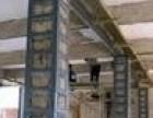 天津钢板加固钢梁加固专业拆墙改梁加固公司