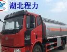 邵阳厂家直销上户和不上户油罐车加油车,现车供应