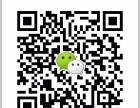 郑州淘宝代运营网店运营推广淘宝托管店铺装修设计