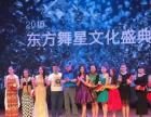 河南洛阳艾尚肚皮舞最专业最权威肚皮舞教练培训