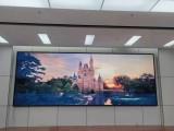 池州电子全彩大屏幕led显示屏供应商
