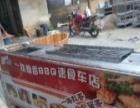 回收旧家具家电办公用品货柜货架