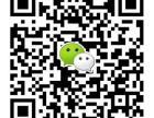 陈家沟太极拳馆青岛分馆教学