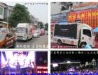 华亚传媒户外广告LED全城流动宣传车