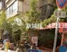 雄达茶城(石林天外天送水店)40平米旺铺70万急售