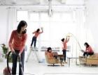 专业钟点保洁,套房,新房保洁,工厂,单位等保洁