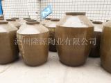 土陶储酒缸 10斤-2000斤土陶大小酒坛酒缸
