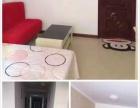 润丰公寓特价房每月500