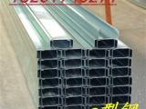 遂宁厂家供应优质c型钢c型钢冷弯型材质优价廉