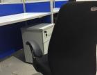 员工升降转椅