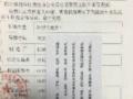 粤H车牌肇庆辖区粤H车辆年检年审异地委托业务