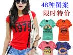 2014春夏韩版女装短袖爆款女式T恤纯棉t恤直销价地摊服装货源