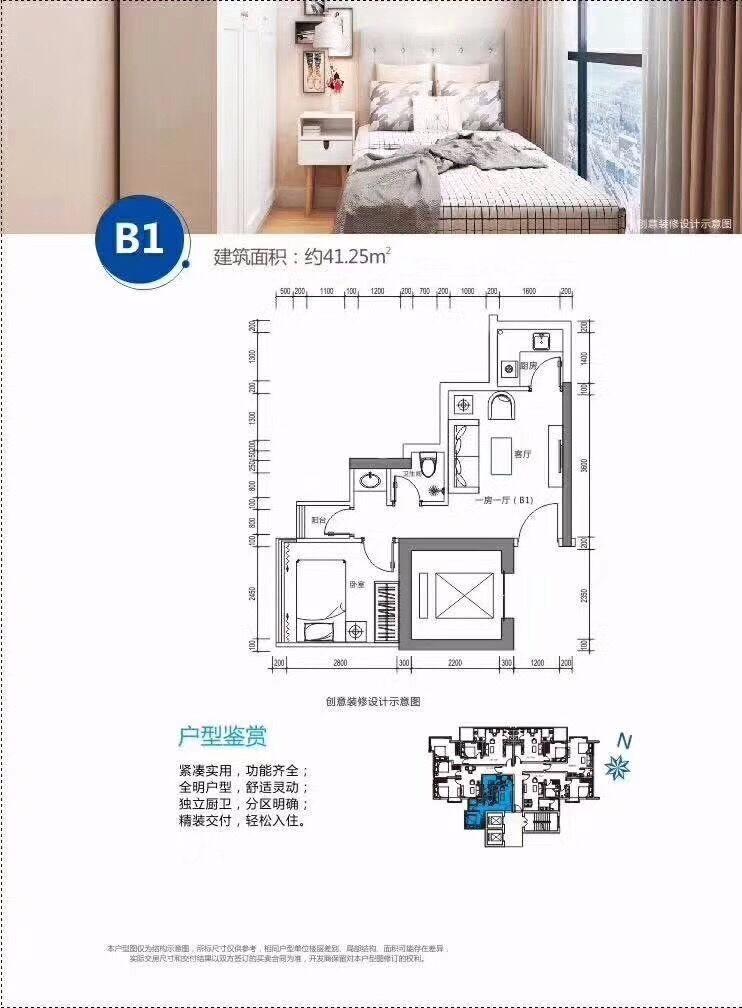 龙华军产房800套(龙城168公馆)不限购,无税费!