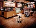 谁的咖啡加盟店要多少钱?加盟电话多少?