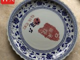 景德镇陶瓷全手工手绘青花大盘挂盘装饰摆设瓷盘厂家