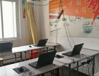 东莞长安沙头附近哪里有办公软件培训班东莞长安沙头电脑培训学校