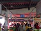 莲前西路 瑞景新村农贸市场旺铺店面和摊位