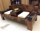 老船木办公沙发茶台组合老船木茶桌椅茶几茶台龙骨石墨茶台
