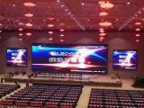 强力巨彩品牌屏上哪买比较好——惠州led显示屏