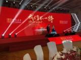 武汉舞美LED显示屏租赁