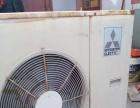 三菱3匹空调低价转让