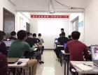 桂林哪里有手机维修店 ?功夫手机维修培训学校专业维修手机培训