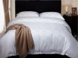 白色酒店床品套件 酒店床上用品 专业酒店布草厂家直销 100%纯