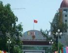 我要自己从长沙出发到广西东兴报团参加越南旅游,大概花费多少