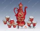 景德镇陶瓷自动酒具 自动倒酒具 送长辈礼品 自动酒具生关产厂