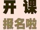 滨州微整培训机构排名