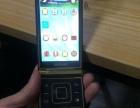 三星W20158成新,刚用一年,2块电池,手机状况很好