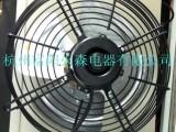 供应YYF冷风机用电容运转异步电动机180W