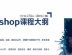 肃宁邦正电商培训第六期免费淘宝美工班开始报名了