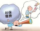 北京企业一定要给员工交社保吗51社保