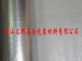 厂家直销防水保温隔热复合无纺布 抗紫外线隔热复合无纺布布
