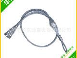 供应各种型号【牵引网套拉线 导线网套|猪笼套|中间网套】