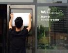 郑州天普广告有限公司专业制作网站建设