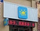 中海国际赛维洗衣店